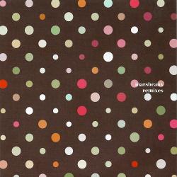 Marsheaux - Inhale (Remixes) (2019)