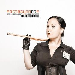 Patenbrigade: Wolff  feat. Antje Dieckmann - Eastbound No. 5 (2019)