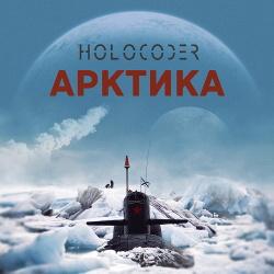 Holocoder - Arktika (2020)