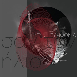 Lefki Symphonia - San Ton Ilio (2020)